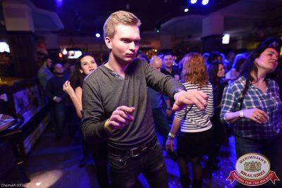 «Дыхание ночи»: Dj Mexx (Санкт-Петербург), 3 марта 2017 - Ресторан «Максимилианс» Уфа - 12