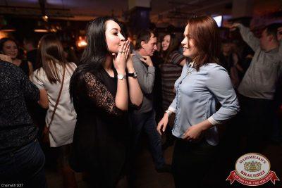 «Дыхание ночи»: Dj Mexx (Санкт-Петербург), 3 марта 2017 - Ресторан «Максимилианс» Уфа - 14