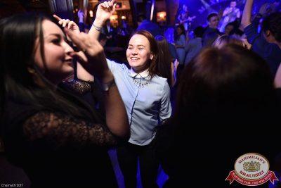 «Дыхание ночи»: Dj Mexx (Санкт-Петербург), 3 марта 2017 - Ресторан «Максимилианс» Уфа - 15