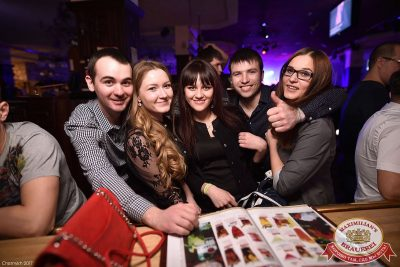 «Дыхание ночи»: Dj Mexx (Санкт-Петербург), 3 марта 2017 - Ресторан «Максимилианс» Уфа - 17