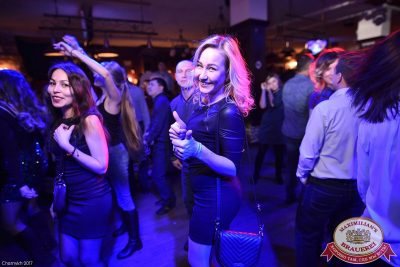 «Дыхание ночи»: Dj Mexx (Санкт-Петербург), 3 марта 2017 - Ресторан «Максимилианс» Уфа - 19