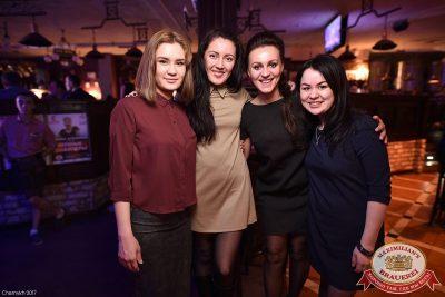 «Дыхание ночи»: Dj Mexx (Санкт-Петербург), 3 марта 2017 - Ресторан «Максимилианс» Уфа - 20