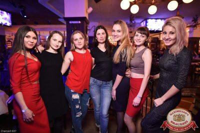 «Дыхание ночи»: Dj Mexx (Санкт-Петербург), 3 марта 2017 - Ресторан «Максимилианс» Уфа - 25