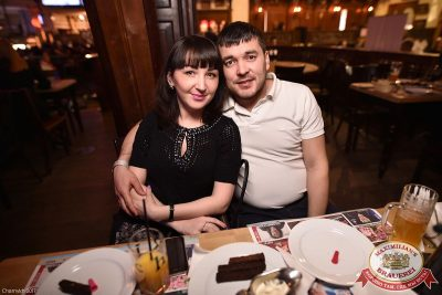 «Дыхание ночи»: Dj Mexx (Санкт-Петербург), 3 марта 2017 - Ресторан «Максимилианс» Уфа - 27