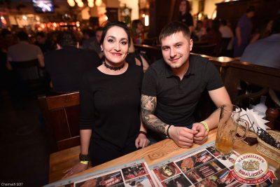 «Дыхание ночи»: Dj Mexx (Санкт-Петербург), 3 марта 2017 - Ресторан «Максимилианс» Уфа - 31