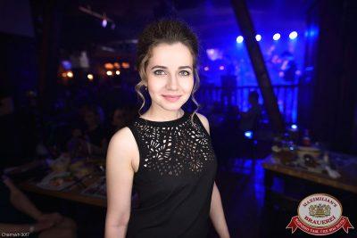 «Дыхание ночи»: Dj Mexx (Санкт-Петербург), 3 марта 2017 - Ресторан «Максимилианс» Уфа - 33