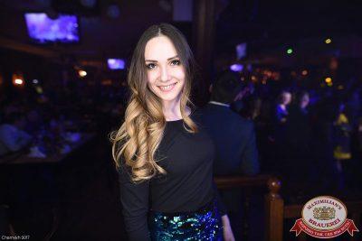 «Дыхание ночи»: Dj Mexx (Санкт-Петербург), 3 марта 2017 - Ресторан «Максимилианс» Уфа - 34