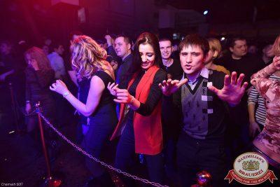 «Дыхание ночи»: Dj Mexx (Санкт-Петербург), 3 марта 2017 - Ресторан «Максимилианс» Уфа - 9