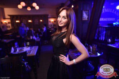 «Дыхание ночи»: Dj Antonio (Москва), 17 марта 2017 - Ресторан «Максимилианс» Уфа - 10