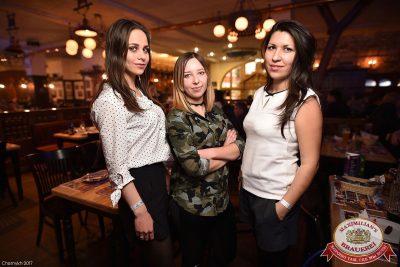 «Дыхание ночи»: Dj Antonio (Москва), 17 марта 2017 - Ресторан «Максимилианс» Уфа - 11