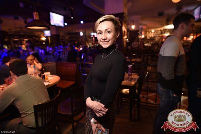 «Дыхание ночи»: Dj Antonio (Москва), 17 марта 2017 - Ресторан «Максимилианс» Уфа - 12
