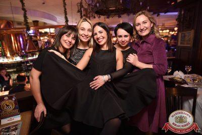 «Дыхание ночи»: Dj Antonio (Москва), 17 марта 2017 - Ресторан «Максимилианс» Уфа - 19