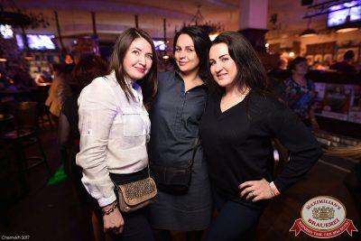 «Дыхание ночи»: Dj Antonio (Москва), 17 марта 2017 - Ресторан «Максимилианс» Уфа - 22