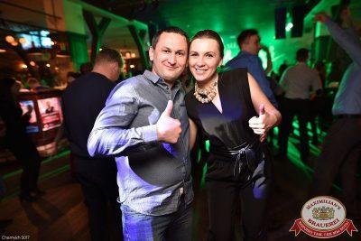 «Дыхание ночи»: Dj Antonio (Москва), 17 марта 2017 - Ресторан «Максимилианс» Уфа - 25