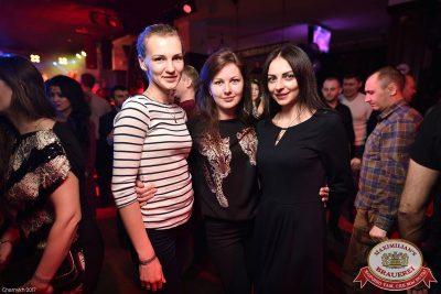 «Дыхание ночи»: Dj Antonio (Москва), 17 марта 2017 - Ресторан «Максимилианс» Уфа - 38