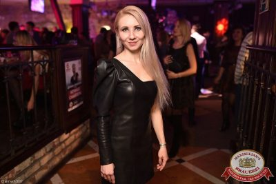 «Дыхание ночи»: Dj Antonio (Москва), 17 марта 2017 - Ресторан «Максимилианс» Уфа - 41