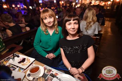 «Дыхание ночи»: Dj Antonio (Москва), 17 марта 2017 - Ресторан «Максимилианс» Уфа - 7