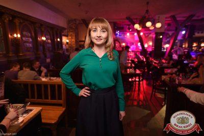 «Дыхание ночи»: Dj Antonio (Москва), 17 марта 2017 - Ресторан «Максимилианс» Уфа - 8