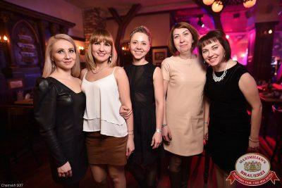 «Дыхание ночи»: Dj Antonio (Москва), 17 марта 2017 - Ресторан «Максимилианс» Уфа - 9