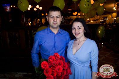 Нешуточный день, 1 апреля 2017 - Ресторан «Максимилианс» Уфа - 1