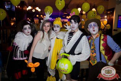 Нешуточный день, 1 апреля 2017 - Ресторан «Максимилианс» Уфа - 10