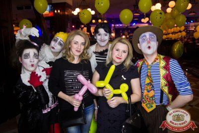 Нешуточный день, 1 апреля 2017 - Ресторан «Максимилианс» Уфа - 12