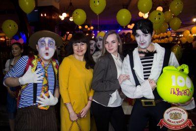 Нешуточный день, 1 апреля 2017 - Ресторан «Максимилианс» Уфа - 13
