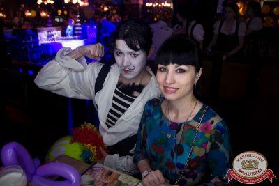 Нешуточный день, 1 апреля 2017 - Ресторан «Максимилианс» Уфа - 14