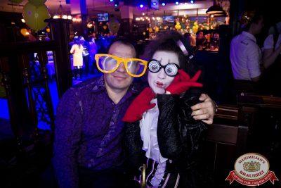 Нешуточный день, 1 апреля 2017 - Ресторан «Максимилианс» Уфа - 15