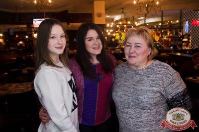 Нешуточный день, 1 апреля 2017 - Ресторан «Максимилианс» Уфа - 2