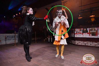 Нешуточный день, 1 апреля 2017 - Ресторан «Максимилианс» Уфа - 20
