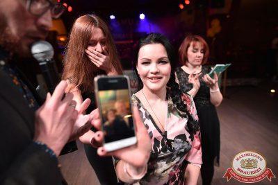 Нешуточный день, 1 апреля 2017 - Ресторан «Максимилианс» Уфа - 22