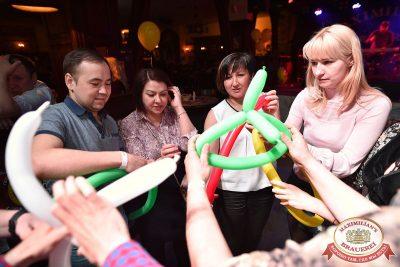 Нешуточный день, 1 апреля 2017 - Ресторан «Максимилианс» Уфа - 27