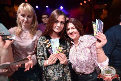 Нешуточный день, 1 апреля 2017 - Ресторан «Максимилианс» Уфа - 36