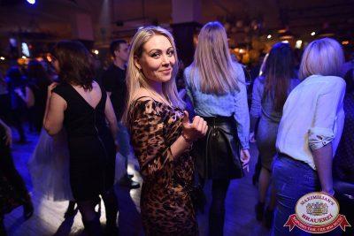 Нешуточный день, 1 апреля 2017 - Ресторан «Максимилианс» Уфа - 42