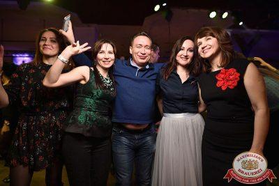 Нешуточный день, 1 апреля 2017 - Ресторан «Максимилианс» Уфа - 44