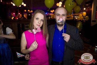 Нешуточный день, 1 апреля 2017 - Ресторан «Максимилианс» Уфа - 5