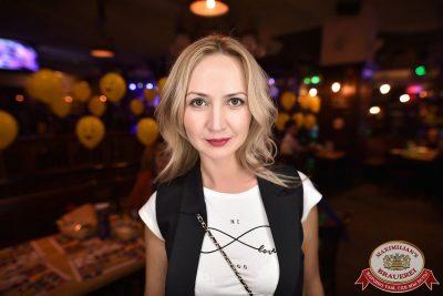 Нешуточный день, 1 апреля 2017 - Ресторан «Максимилианс» Уфа - 52