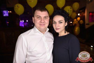 Нешуточный день, 1 апреля 2017 - Ресторан «Максимилианс» Уфа - 54
