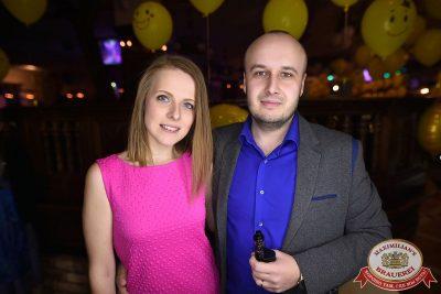 Нешуточный день, 1 апреля 2017 - Ресторан «Максимилианс» Уфа - 55