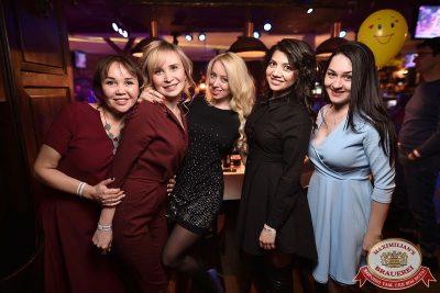 Нешуточный день, 1 апреля 2017 - Ресторан «Максимилианс» Уфа - 56