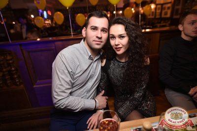 Нешуточный день, 1 апреля 2017 - Ресторан «Максимилианс» Уфа - 57