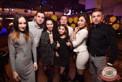 Нешуточный день, 1 апреля 2017 - Ресторан «Максимилианс» Уфа - 59