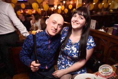 Нешуточный день, 1 апреля 2017 - Ресторан «Максимилианс» Уфа - 60