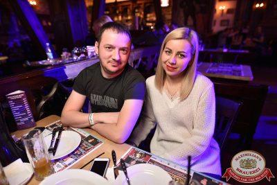Нешуточный день, 1 апреля 2017 - Ресторан «Максимилианс» Уфа - 64