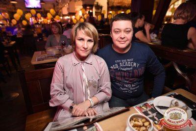 Нешуточный день, 1 апреля 2017 - Ресторан «Максимилианс» Уфа - 65
