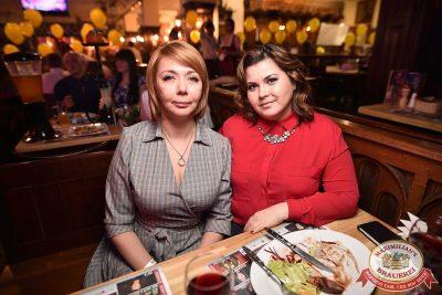 Нешуточный день, 1 апреля 2017 - Ресторан «Максимилианс» Уфа - 66