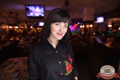Нешуточный день, 1 апреля 2017 - Ресторан «Максимилианс» Уфа - 70