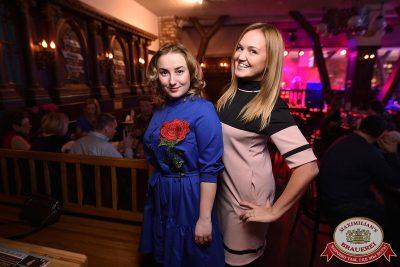 Нешуточный день, 1 апреля 2017 - Ресторан «Максимилианс» Уфа - 74