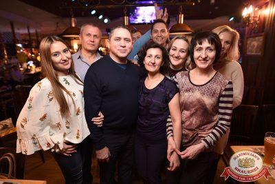 Нешуточный день, 1 апреля 2017 - Ресторан «Максимилианс» Уфа - 76